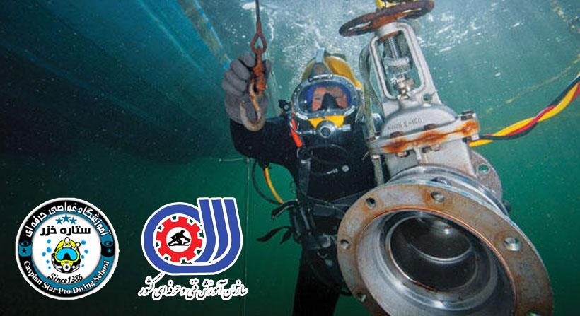 cm-diving22
