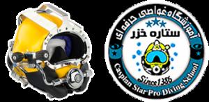 helme-logo22